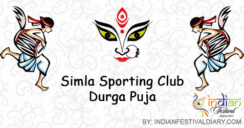simla sporting club durga puja 2018