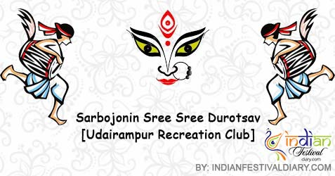 udairampur recreation club