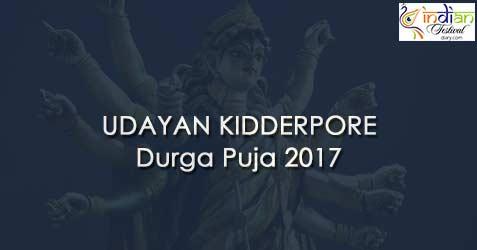 Udayan Kidderpore Durga Puja 2017