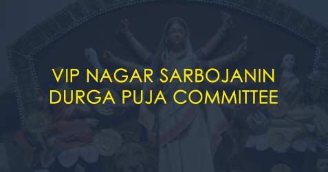 vip nagar sarbojanin durga puja committee images 2019