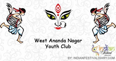 west ananda nagar youth club