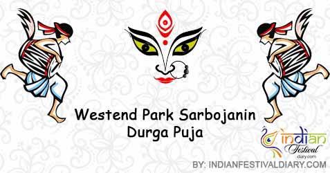Westend Park Sarbojanin Durga Puja 2020
