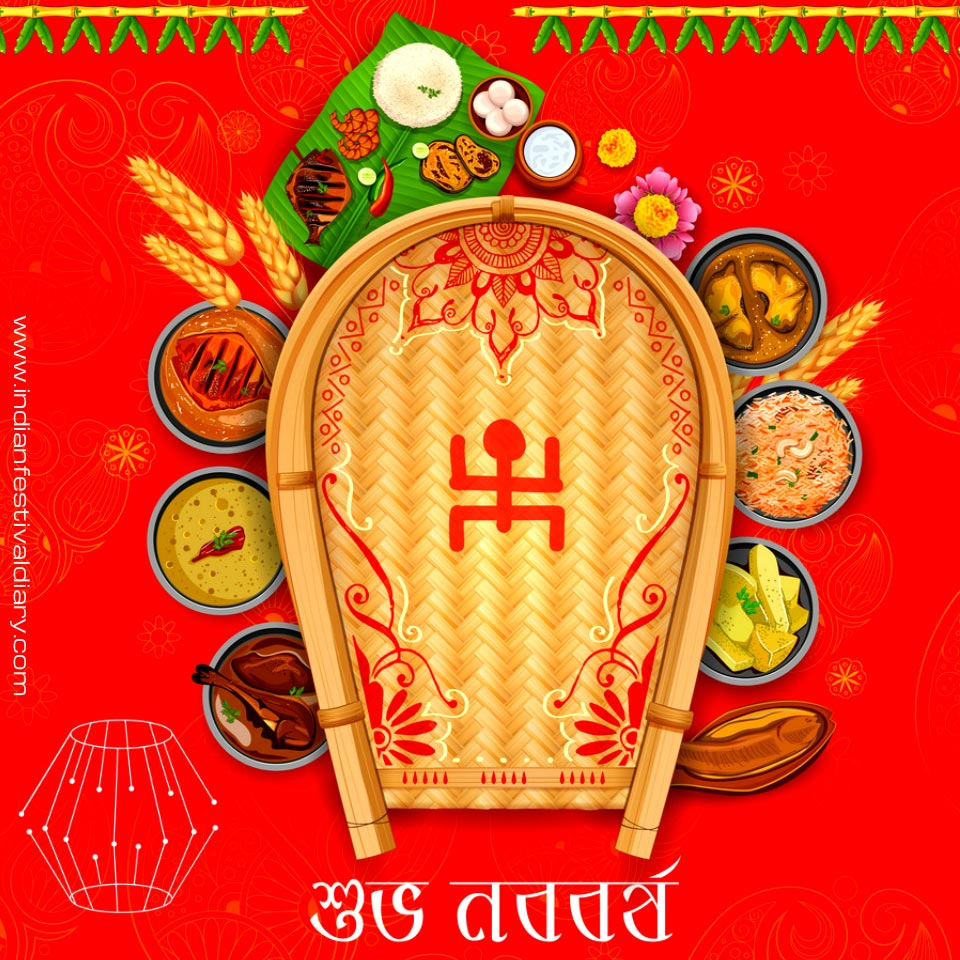Bengali New Year / Poila Baishakh - Festival Greetings ...