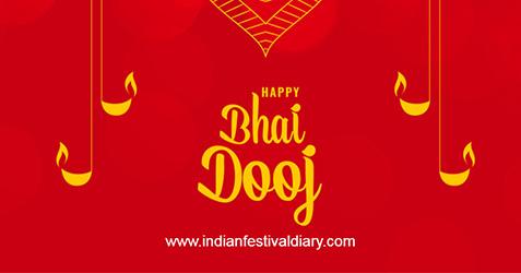 Bhai Dooj / Bhai Phonta festival greetings 2021