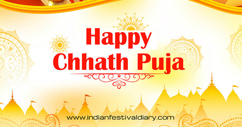 Chhath Puja festival greetings 2021