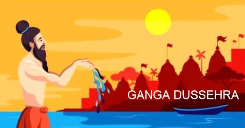 Ganga Dussehra festival greetings 2021