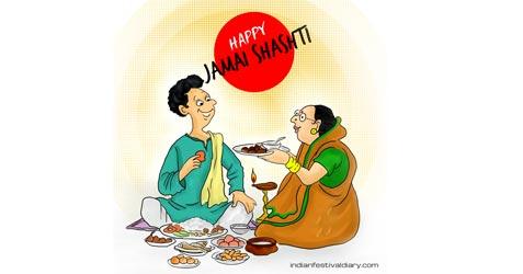 Jamai Sasthi (Son-in-law day) festival greetings 2021
