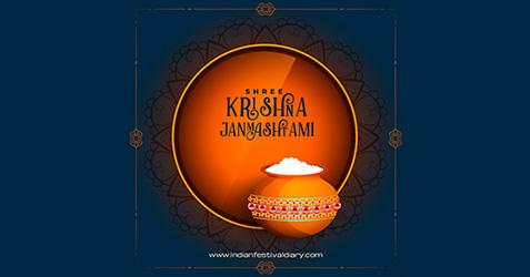 Janmashtami (Krishnashtami) festival greetings 2021