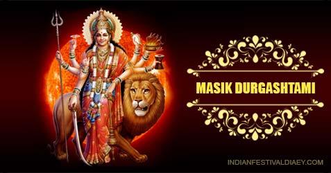 Masik Durgashtami festival greetings 2021