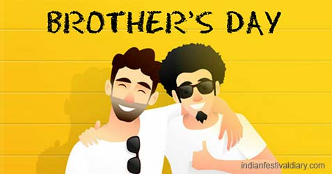 National Brother's Day festival greetings 2021