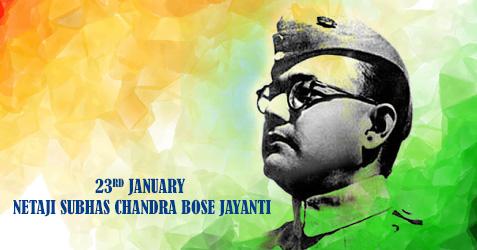 Netaji Subhas Chandra Bose Jayanti festival greetings 2021