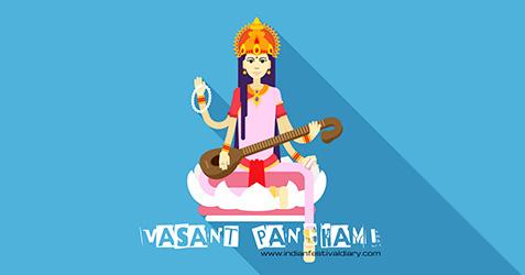 Vasant Panchami (Saraswati Puja) festival greetings 2021