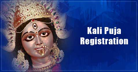 kali puja registration 2021