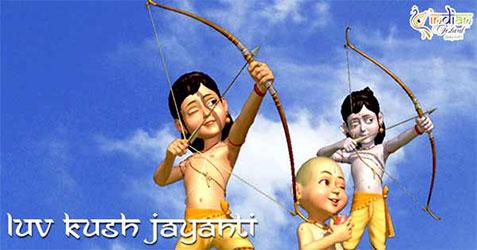 Luv Kush Jayanti, Luv Kush Birth Anniversary